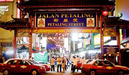 KL – Jalan Petaling Street Resized