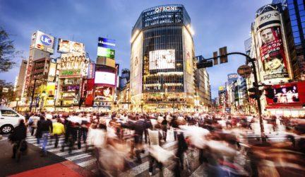 Tokyo Resized
